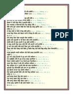 Bani of Guru Angad Dev Ji
