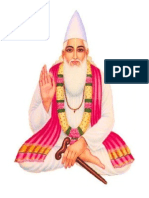 The Brahm Nirupan of Guru Kabir and Sant Dharam Das