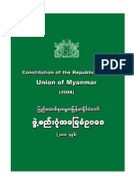 2008+Constitution(Eng MM)