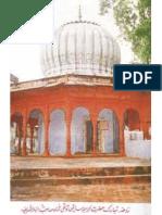 11 principles of Naqshbandiyya Order
