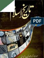 Tareekh e Islam (Vol.3) by Maulana Akbar Shah Najeeb Abadi