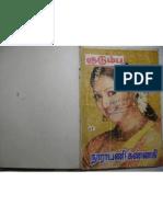 50570437 Kalaignanin Kaadhali Narayani Kannagi