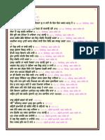Bani of Bhagat Kabir