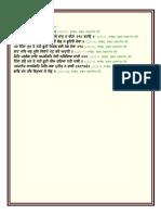 Bani of Bhagat Parmanand