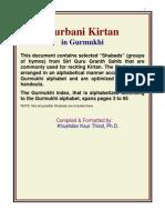 Gurbani Kirtan in Gurmukhi