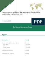 bcg cv skills 08 - Bain Cover Letter