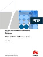 Client Software Installation Guide-(V100R002C01_06)