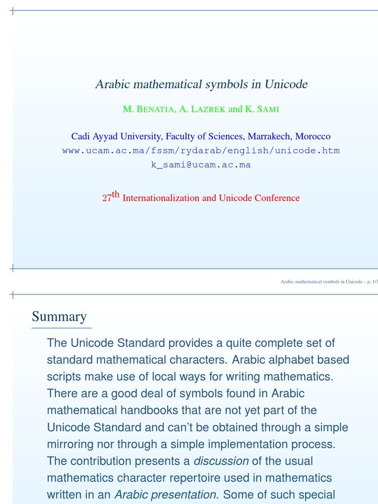 Arabic Mathematical Symbols Bracket Arabic