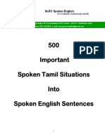 learning english from tamil language | Grammatical Tense | Verb