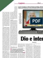 Dio e Internet