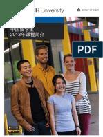 Monash University International Student Course Guide (Chinese) 2013