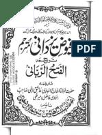 Fuyuz e Yazdani Tarjuma Al Fathur Rabbani - Shaikh Abdul Qadir Jailani Ra