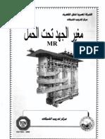 Oltc Arabic