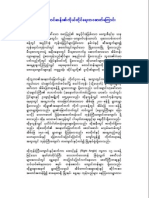 Phay Myint Ebook