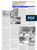 Salamevatan_221(15 oct)_222(1 nov).pdf
