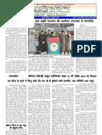Salamevatan_214(1 july 12) 12.pdf