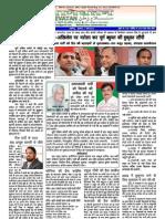 Salamevatan_206(1 Mar).pdf