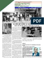 Salamevatan_202(1 Jan. 12)_203(15 Jan.pdf