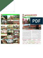 Salamevatan_199(15 Nov.pdf