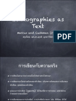 ethnographies as text.pdf
