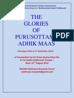AdhikaMaas2012iskcon