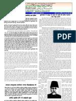 Salamevatan_223(15Nov)_224(1dec).pdf