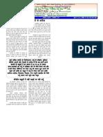 Salamevatan_194(1 Sep. 11)_195(15 Sep. 11)_196(1 Oct.pdf
