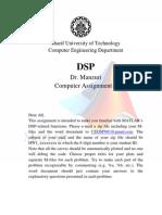 DSP-sharif university