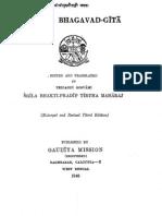 Bhagavad Gita commentary by Bhakti Pradipa Tirtha Gosvami (1948)
