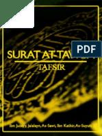 Tafsir of Surat at-tawba - Repentance