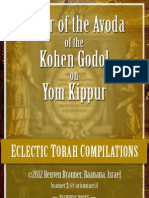 Seder Avoda Kipur