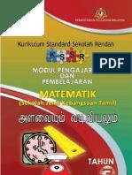 Modul P&P Sukatan Dan Geometri Tahun 3 SJKT