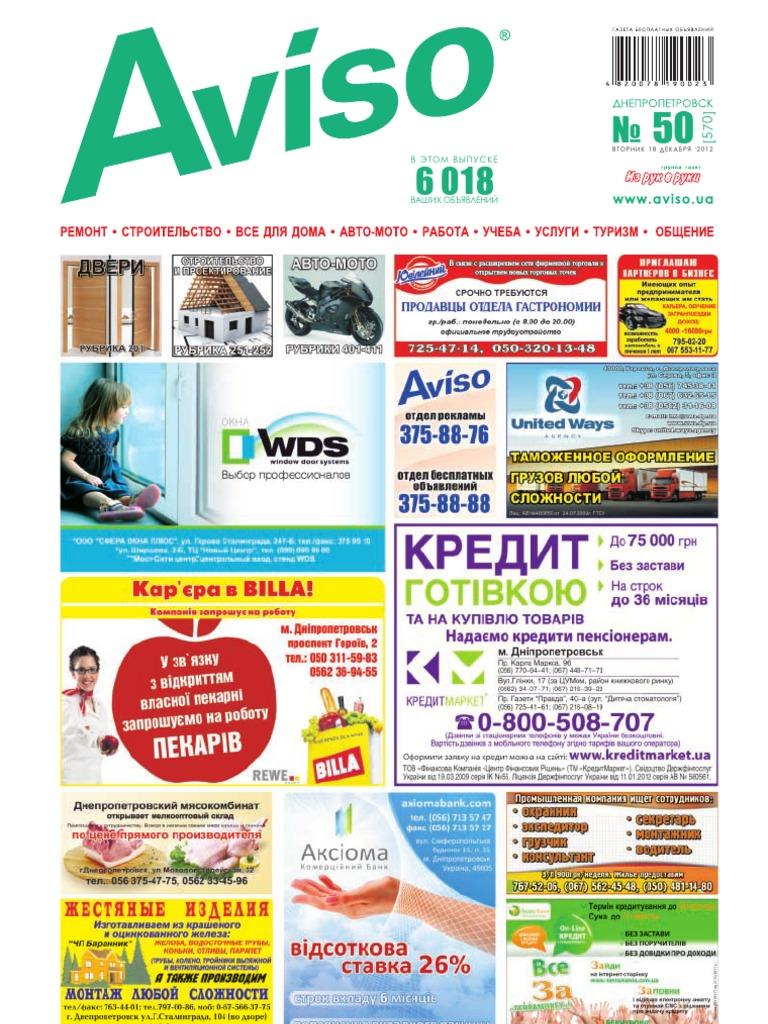Aviso (DN) - Part 2 - 50  570  01ab2aac1f4