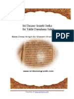 Baba Deep Singh Dasam Granth Gutka