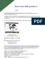 Glossario italiano-russo per trasferte