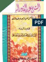 As Shaikh Abdul Qadir Al Budayuni