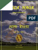 Khola Haoa (3rd Edition)