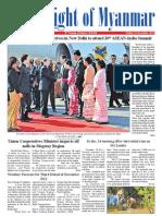 New Light of Myanmar (21 Dec 2012)