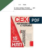 Balyiko.pdf