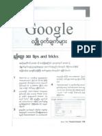 Secrets of Google (Burmese Version)