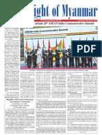 New Light of Myanmar (22 Dec 2012)