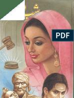 Shabe Wasal by Mirza Amjad Baig(Www.urdukorner.com)