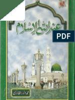Indillah Al Islam