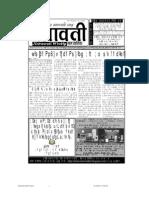 Netrawati.9.5