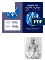 Master CVV Book Final.pdf