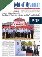 New Light of Myanmar (23 Dec 2012)