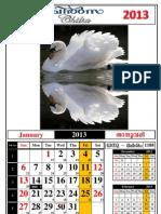Malayalam Calendar 2013 - Chilsa