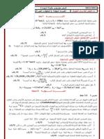 فرض محروس 2 علوم فيزيائية   مع التصحيح