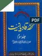 Tohfa e Qadianiat - Jild 3 - by Maulana Yousaf Ludhyanvi [RTA]