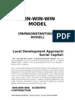 Win - Win - Win Model (Papakonstantinidis Model)